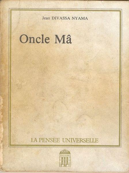onclem1.jpg